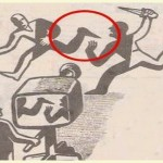 Lectie de manipulare sau de masochism. A inceput campania